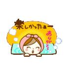 あんずちゃん7(個別スタンプ:14)