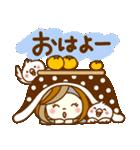 あんずちゃん7(個別スタンプ:15)
