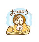 あんずちゃん7(個別スタンプ:16)