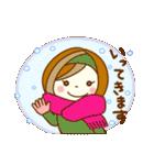 あんずちゃん7(個別スタンプ:17)