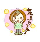 あんずちゃん7(個別スタンプ:18)