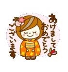 あんずちゃん7(個別スタンプ:19)
