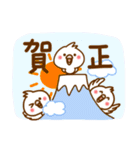 あんずちゃん7(個別スタンプ:20)