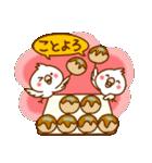 あんずちゃん7(個別スタンプ:21)