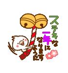 あんずちゃん7(個別スタンプ:22)