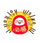 あんずちゃん7(個別スタンプ:24)