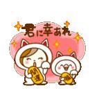 あんずちゃん7(個別スタンプ:25)