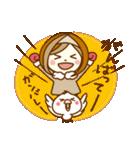 あんずちゃん7(個別スタンプ:26)