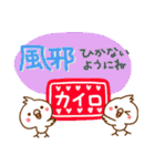 あんずちゃん7(個別スタンプ:33)