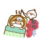 あんずちゃん7(個別スタンプ:34)