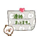 あんずちゃん7(個別スタンプ:35)