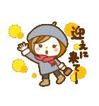 あんずちゃん7(個別スタンプ:36)