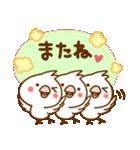 あんずちゃん7(個別スタンプ:38)