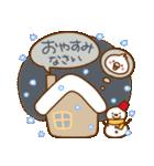 あんずちゃん7(個別スタンプ:40)