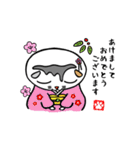 猫の可愛い年賀状(個別スタンプ:01)