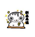 猫の可愛い年賀状(個別スタンプ:04)
