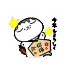 猫の可愛い年賀状(個別スタンプ:10)