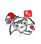 猫の可愛い年賀状(個別スタンプ:16)