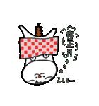 猫の可愛い年賀状(個別スタンプ:22)