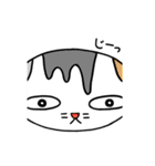 猫の可愛い年賀状(個別スタンプ:34)