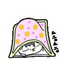 猫の可愛い年賀状(個別スタンプ:37)