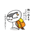 猫の可愛い年賀状(個別スタンプ:39)