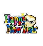 フクロウの年賀状 このはくん(個別スタンプ:01)