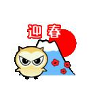 フクロウの年賀状 このはくん(個別スタンプ:04)