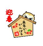 フクロウの年賀状 このはくん(個別スタンプ:08)