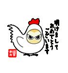 フクロウの年賀状 このはくん(個別スタンプ:15)