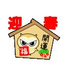 フクロウの年賀状 このはくん(個別スタンプ:17)