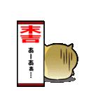 フクロウの年賀状 このはくん(個別スタンプ:40)