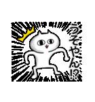 超高速で動く!関西弁ツッコミねこ(個別スタンプ:10)