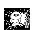 超高速で動く!関西弁ツッコミねこ(個別スタンプ:12)