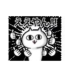 超高速で動く!関西弁ツッコミねこ(個別スタンプ:14)