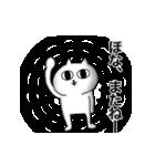 超高速で動く!関西弁ツッコミねこ(個別スタンプ:18)