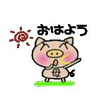 ちょ~便利![母]のスタンプ!(個別スタンプ:01)
