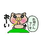 ちょ~便利![母]のスタンプ!(個別スタンプ:03)