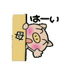 ちょ~便利![母]のスタンプ!(個別スタンプ:04)