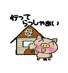 ちょ~便利![母]のスタンプ!(個別スタンプ:05)