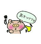 ちょ~便利![母]のスタンプ!(個別スタンプ:06)
