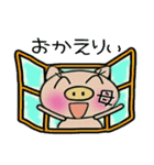 ちょ~便利![母]のスタンプ!(個別スタンプ:07)