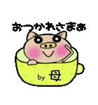 ちょ~便利![母]のスタンプ!(個別スタンプ:08)