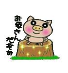 ちょ~便利![母]のスタンプ!(個別スタンプ:10)