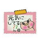 ちょ~便利![母]のスタンプ!(個別スタンプ:11)