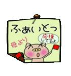 ちょ~便利![母]のスタンプ!(個別スタンプ:12)