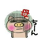 ちょ~便利![母]のスタンプ!(個別スタンプ:13)