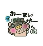 ちょ~便利![母]のスタンプ!(個別スタンプ:14)