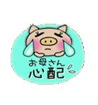 ちょ~便利![母]のスタンプ!(個別スタンプ:15)
