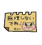 ちょ~便利![母]のスタンプ!(個別スタンプ:16)